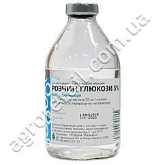 Раствор глюкозы 5% 200 мл Фарматон