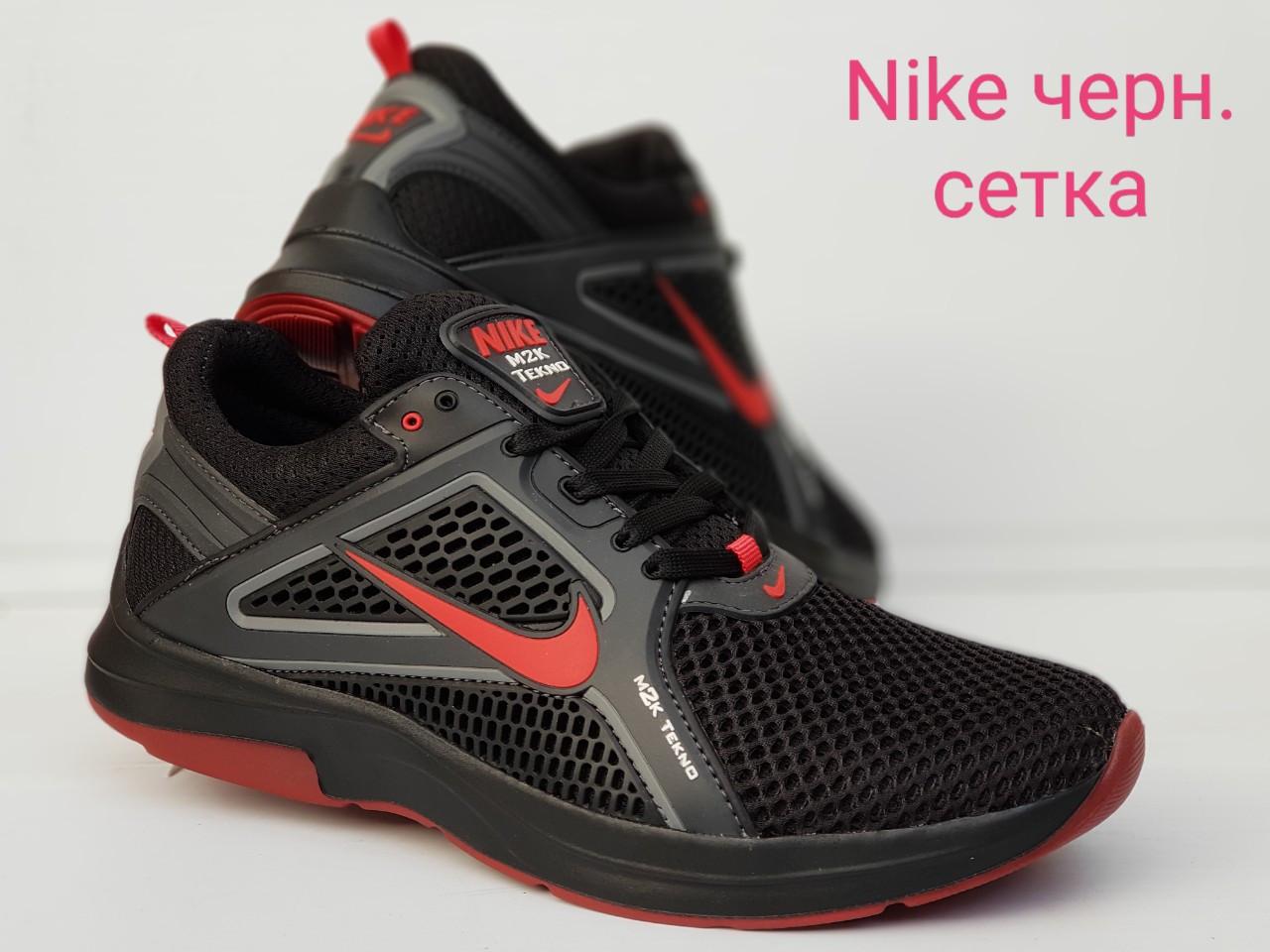 Кроссовки в стиле Nike сетка черные