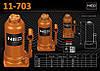 Домкрат гидравлический бутылочный 10т., NEO 11-703