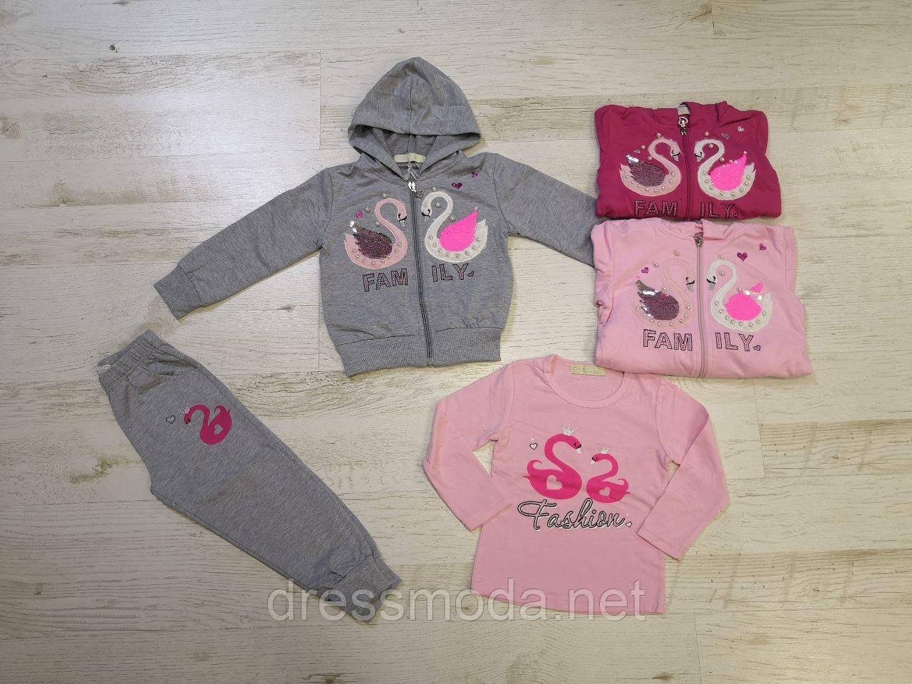 Трикотажный спортивный костюм тройка для девочек Seagull 1-5 лет