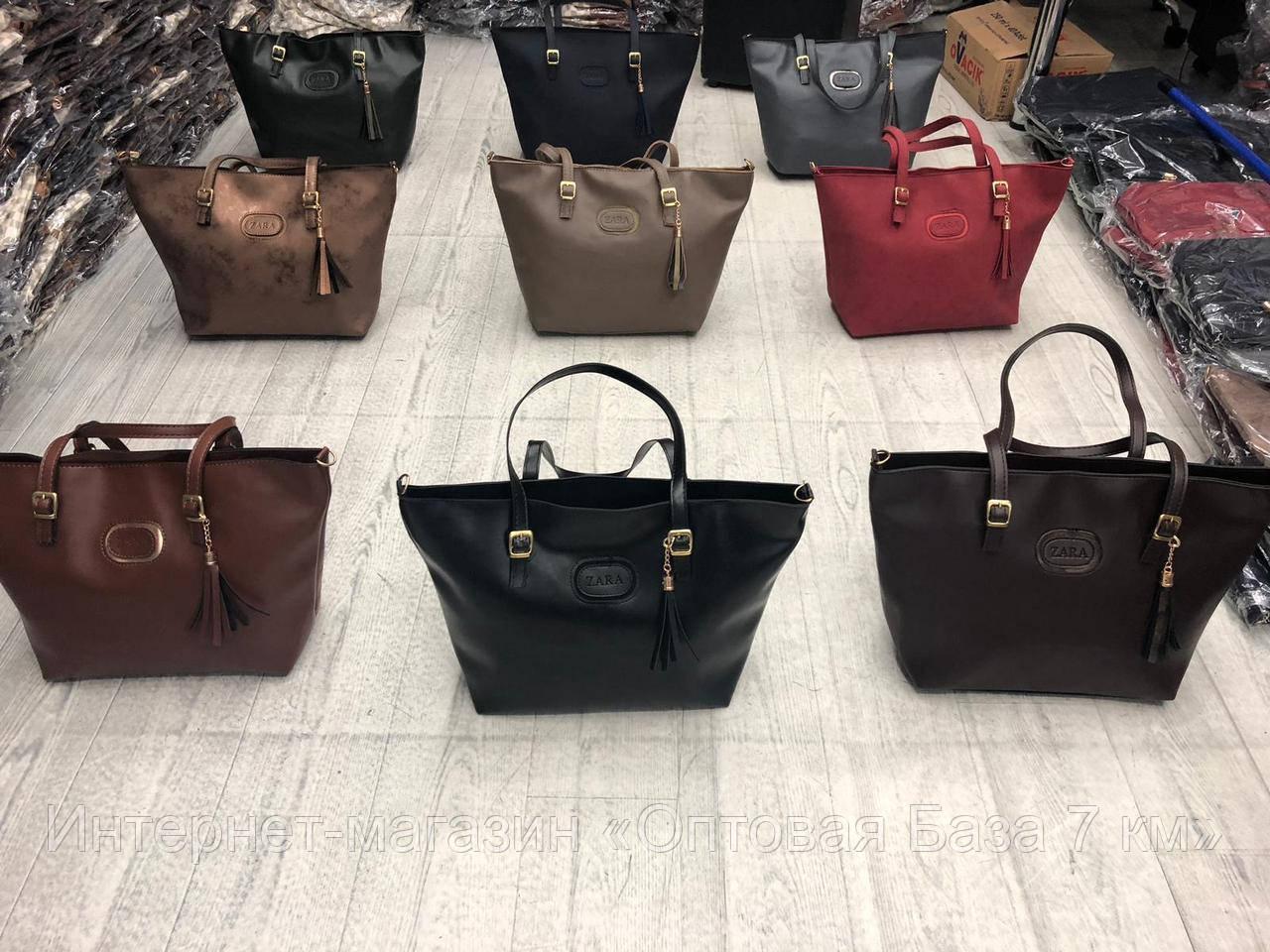 cbdd12c142ca Женская сумка