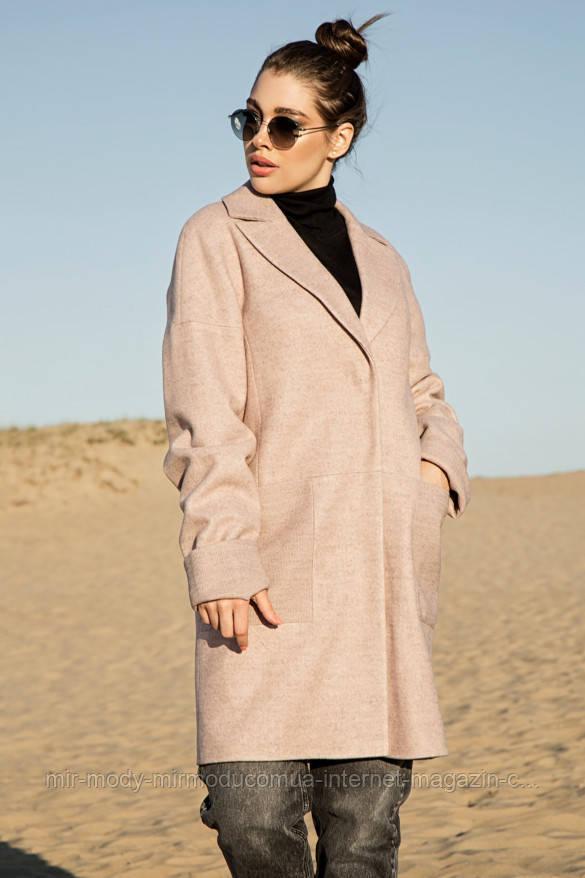 Демисезонное пальто OVERSIZE  ПУДРА АНГЕЛ (3 цвета)  с 46 по 50 размер (меди)