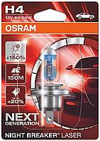 """Автомобильная галогенная лампа """"OSRAM"""" (H4)(12V)(60/55W)(Night Breaker Laser)(+150%), фото 1"""