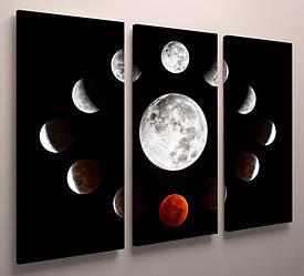 Картина модульная абстракция космос 90х60