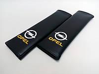 Накладка на ремінь безпеки OPEL BLACK