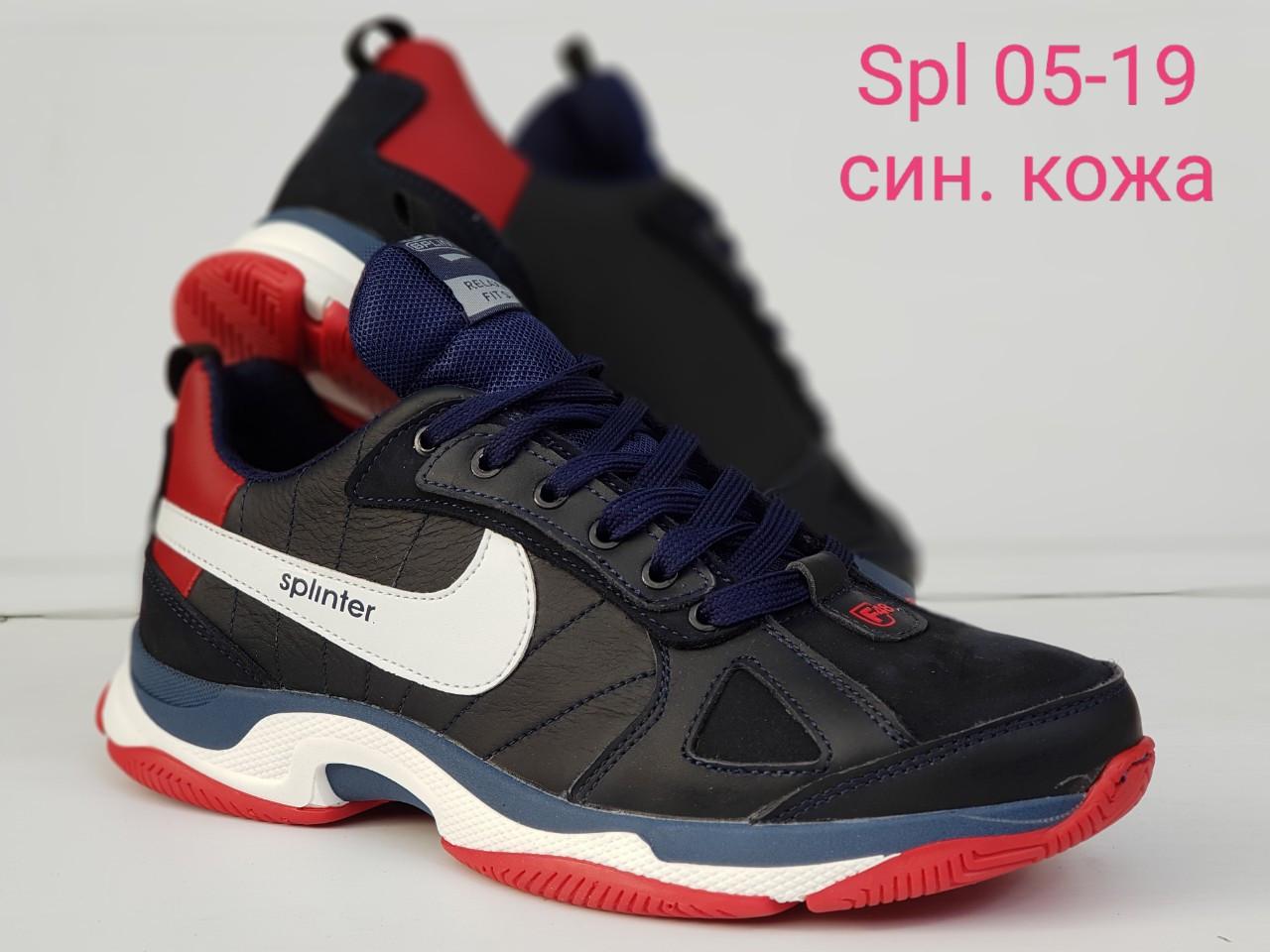 Кроссовки в стиле Splinter 05-19 синие