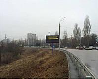 Внешняя реклама на билбордах по ул.Набережная, Вышгород-Хотяновка, 450 м после автобусной остановки «Хотяновка