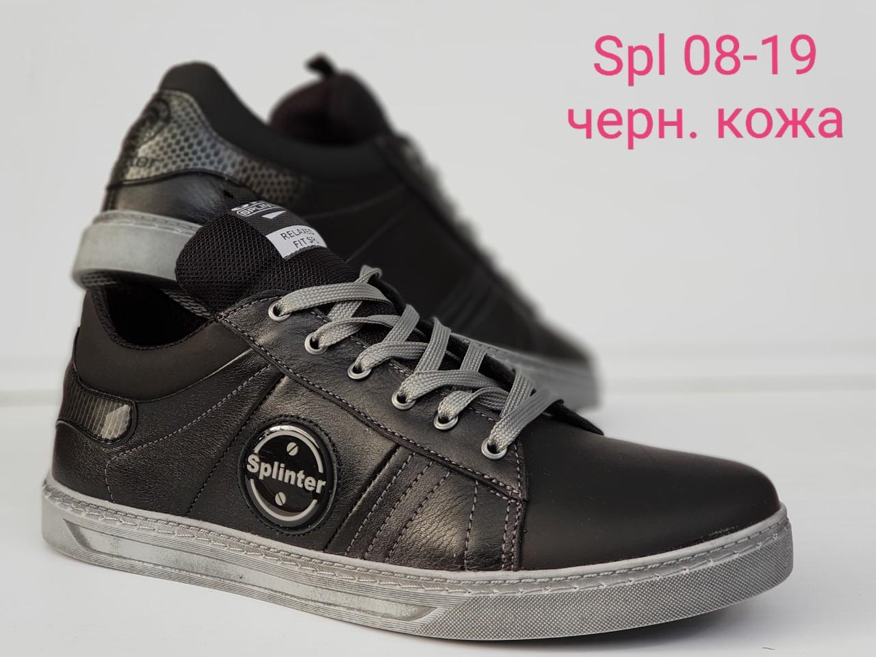 Кроссовки в стиле Splinter 08-19 черные