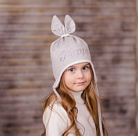 """Серая демисезонная шапка с ушками кролика зайчика завязками """"Джуди"""" для девочки, 44, 46, 48, 50, 52"""