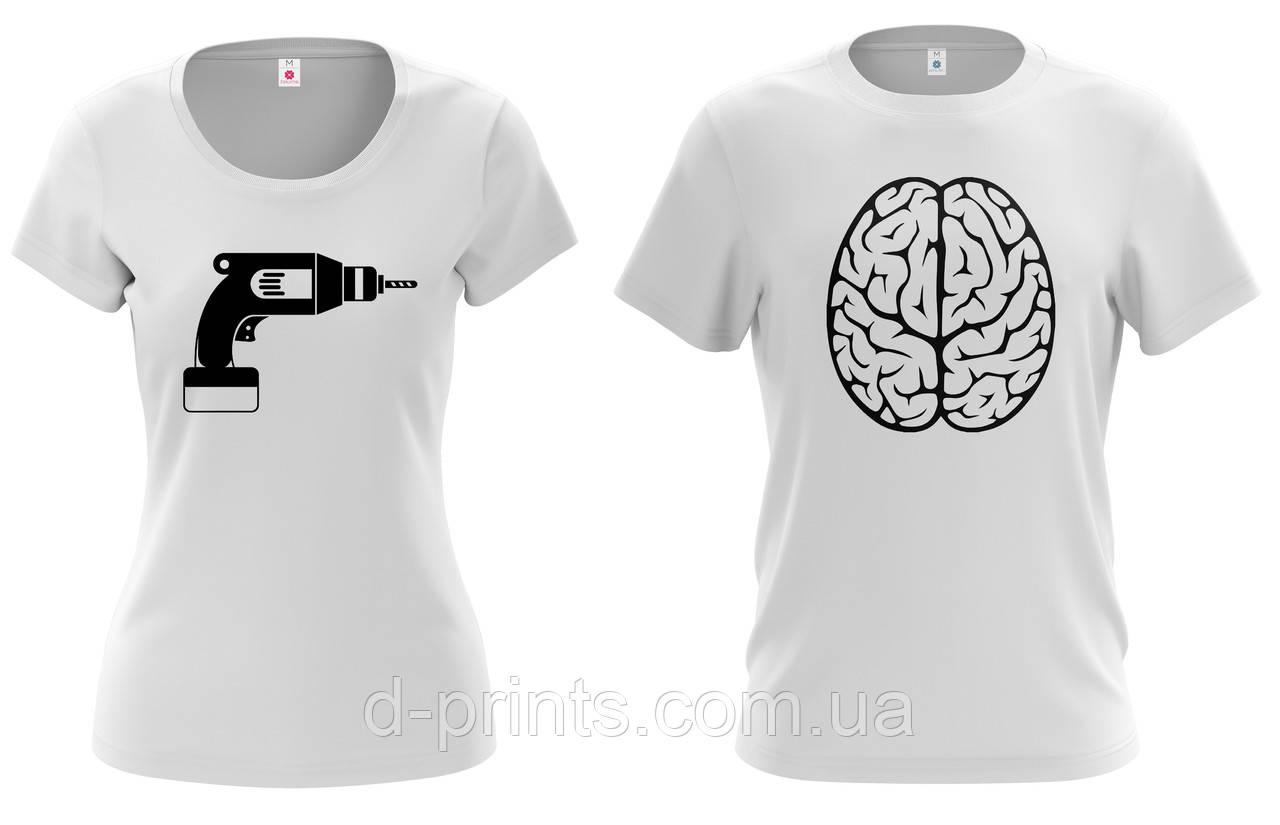 """Парные футболки """"Дрель и мозги"""""""