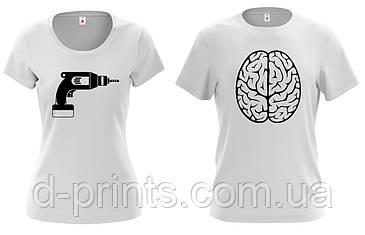 """Парні футболки """"Дриль і мізки"""""""