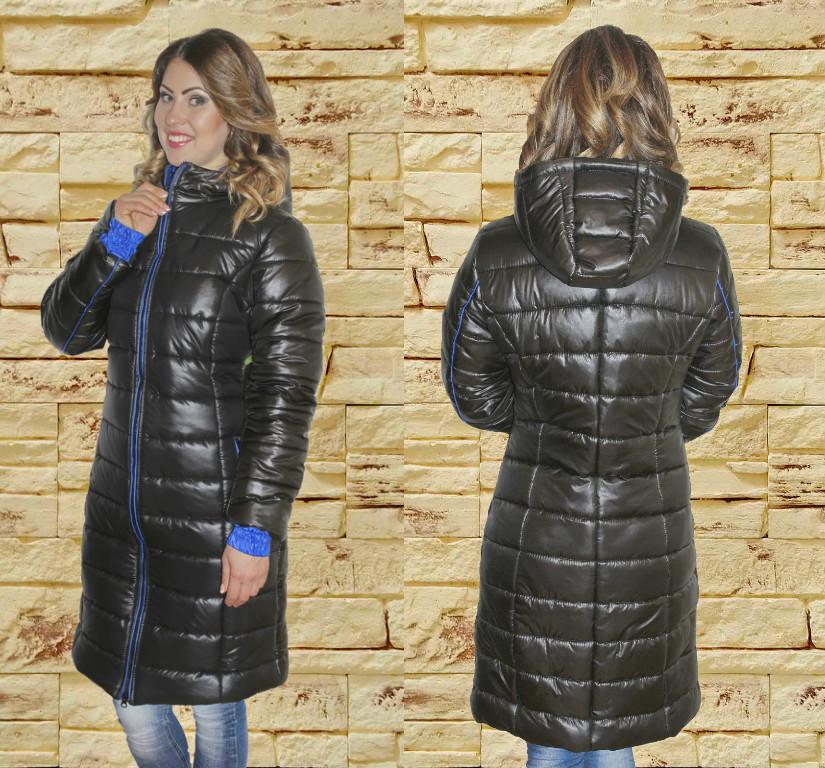 """Н0455 Пальто на синтепоне """"Фэнтази"""" (4 цвета)"""