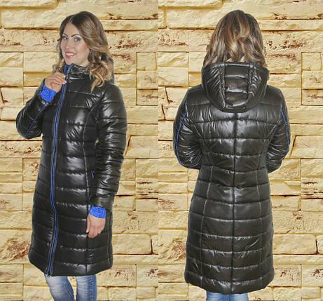 """Н0455 Пальто на синтепоне """"Фэнтази"""" (4 цвета), фото 2"""