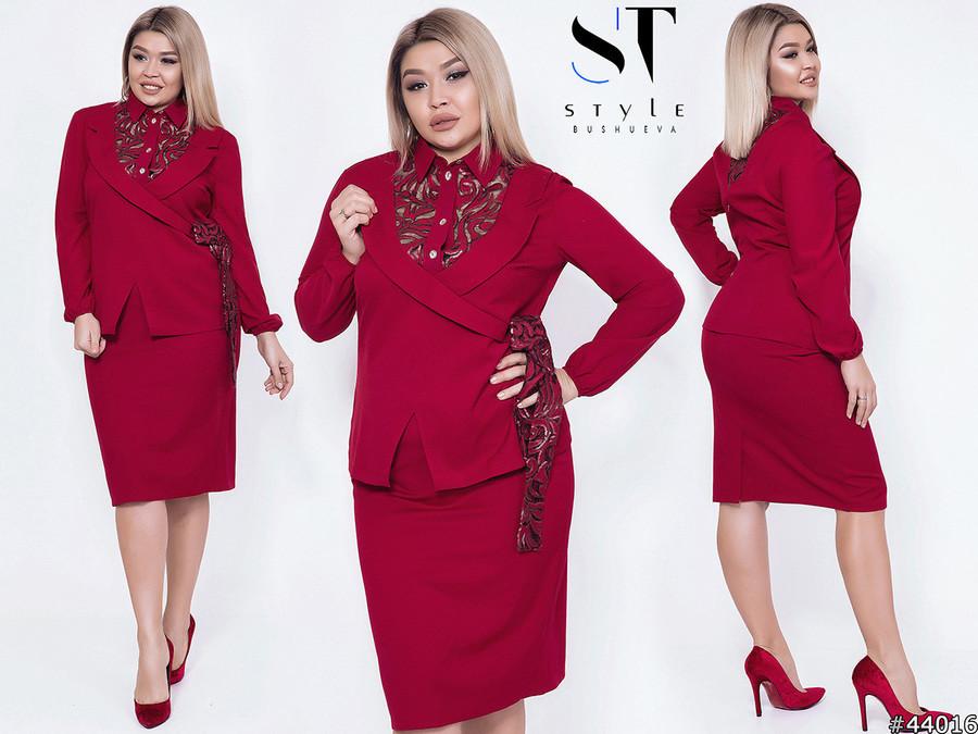 68e908f901a Костюм-двойка -блуза+юбка размер 48