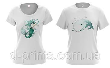 "Парні футболки ""Русалка і русалка"""
