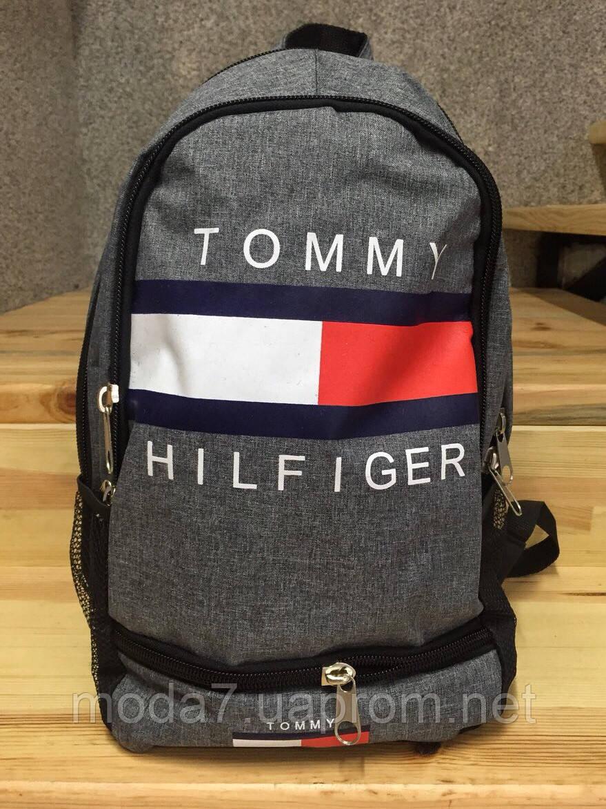 Спортивный рюкзак серый