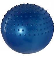 Мяч для фитнеса (фитбол) полумассажный 2 в 1 65см FI-4437-65 (PVC, розовый, фиолет., голубой, 1100г