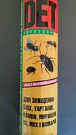 ДЕТ Аэрозоль для уничтожения бытовых насекомых 300мл