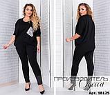 Нарядный женский костюм брюки и блуза  размер: 50-52,54-56,58-60, фото 3