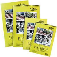 Блокнот для эскизов А4 (21х29,7 см) белая бумага 90 г/м.кв. 50 листов «Трек» Украина