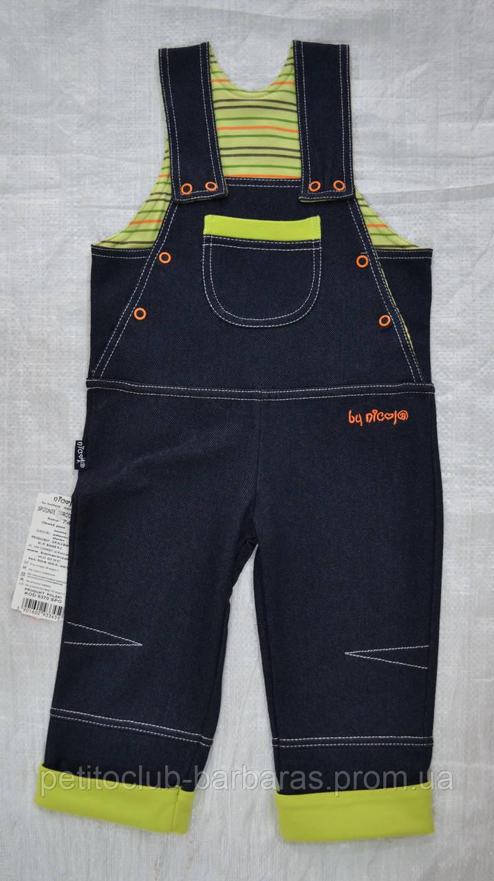 Полукомбинезон трикотажный Jeans (Nicol, Польша)