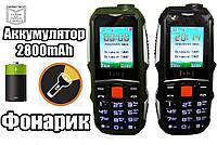 Point mk1 2800mah противоударный телефон фонарик, фото 1