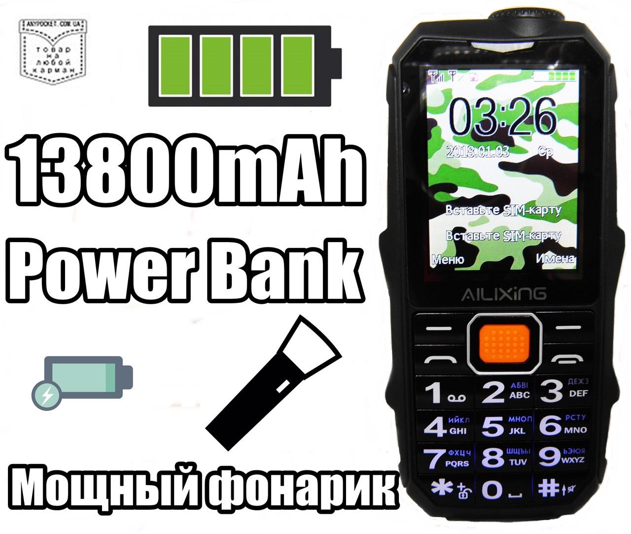Land Rover s888 13800mah противоударный телефон power bank фонарик