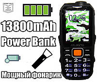 Land Rover s888 13800mah противоударный телефон power bank фонарик, фото 1