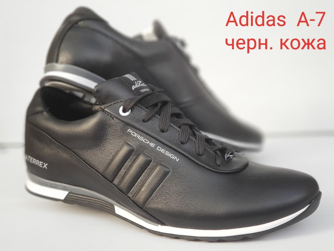 Демисезонные кроссовки в стиле Adidas A-7 черные
