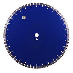 Круг алмазний відрізний Distar 1A1RSS/C3-W 450x3,8/2,8x15x25,4-64 F4 Meteor H15