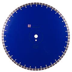 Круг алмазний відрізний Distar 1A1RSS/C3-W 500x3,8/2,8x15x25,4-72 F4 Meteor H15