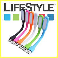 USB-LED Фонарик/ Лампа/ Светильник. Есть разные цвета!, фото 1