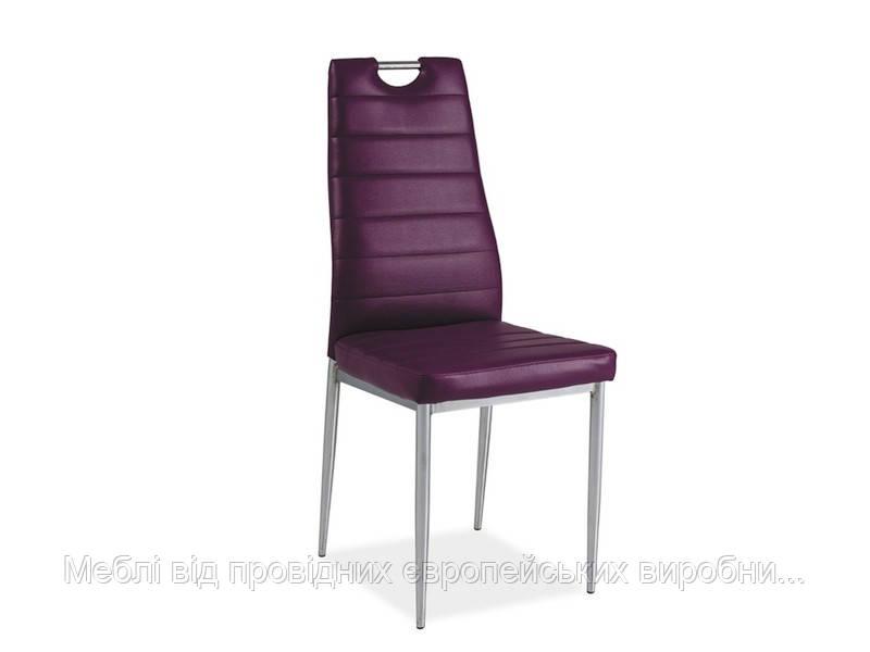 Купить кухонный стул H-260 signal (фиолет)