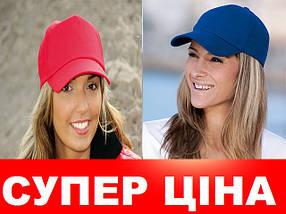 Класическая Кепка, Козырек, Бейсболка Mb001