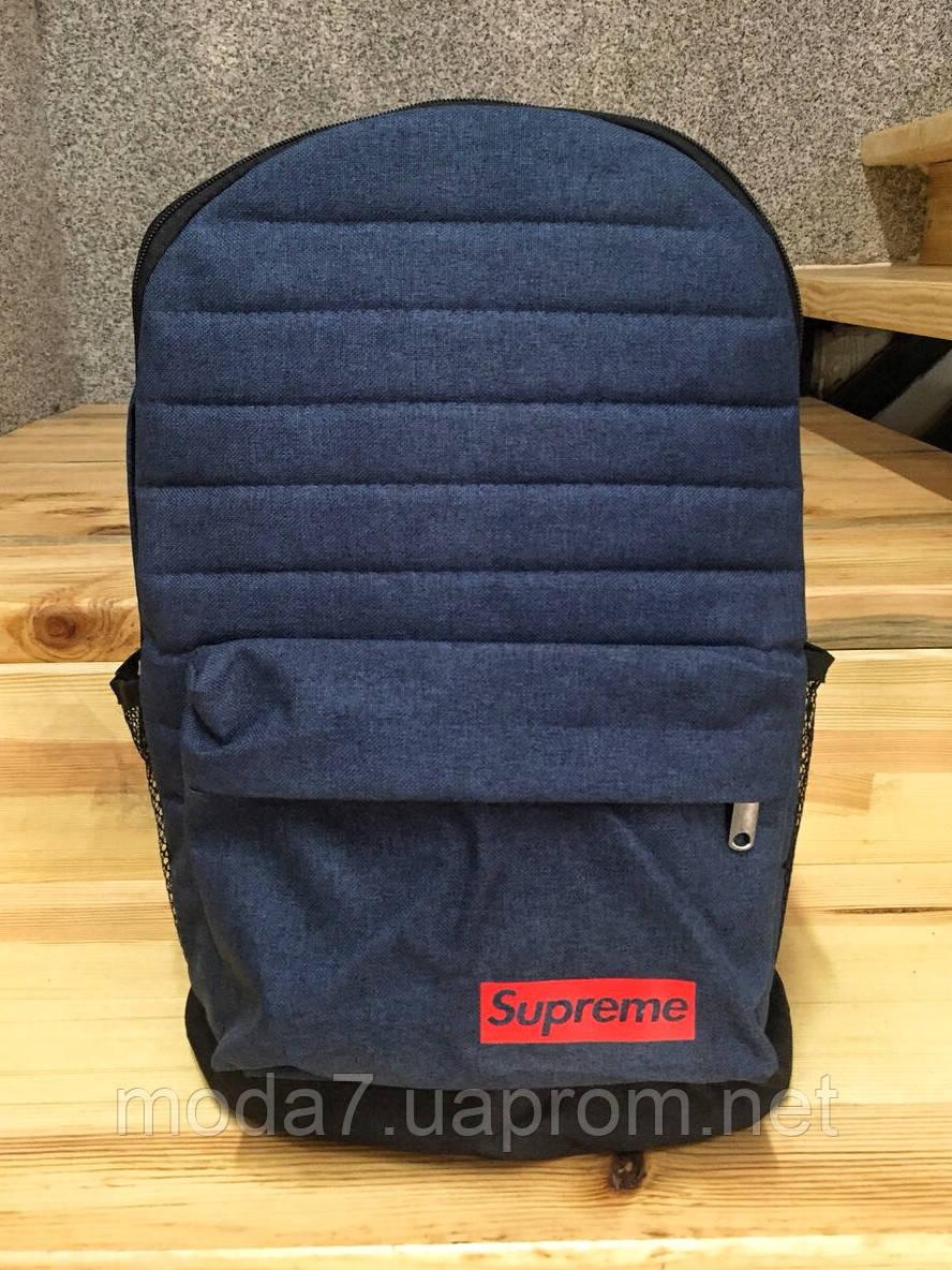 Спортивный рюкзак Nike Supreme реплика синий