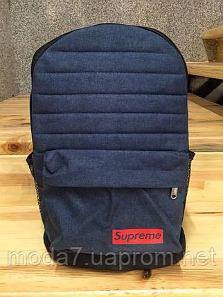 Спортивный рюкзак Nike Supreme реплика синий, фото 2