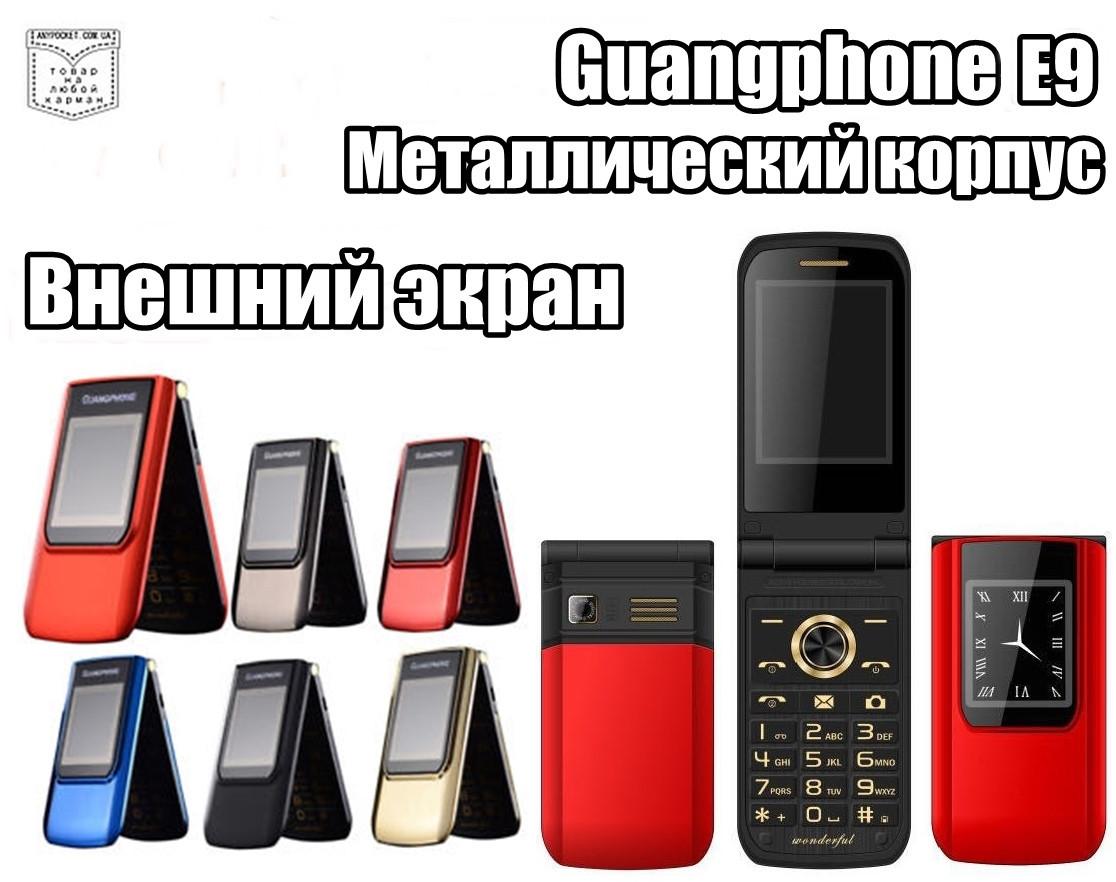 Кнопочный мобильный Телефон-раскладушка (жабка) Guangphone E9 красивый телефон в металлическом корпусе 3800mah
