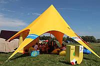 Шатер, тент Звезда, 10 метров, желтый. Палатка для отдыха, фото 1