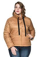 Женская куртка осень-весна Верона песочный (50-58), фото 1