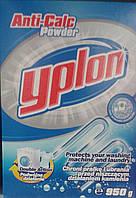 Порошок против накипи Yplon 950g