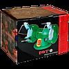 Точило DWT DS-150 KS (125 мм.), фото 3