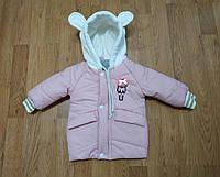 Куртка - бомбер демисезонная детская для девочки 68f0d80c7e03a