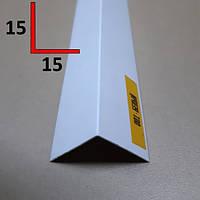 Декоративный ПВХ уголок 15х15, 2,7 м