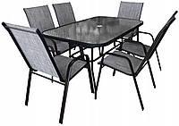 Садовая мебель стол + 6 стульев/ Садовий стіл і 6 крісел GardenLine, фото 1