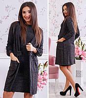 Комплект женский (кардиган + платье) черного цвета