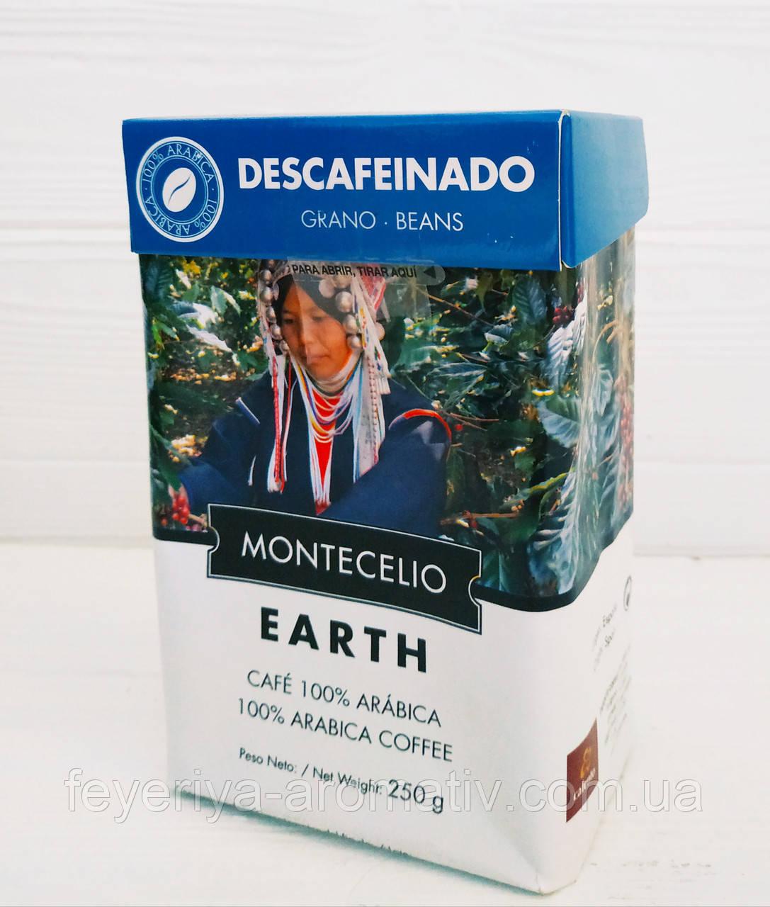 Кава в зернах Descafeinado Montecelio Earth 250г (Іспанія)