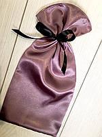 Атласный мешочек для упаковки и хранение пижам и нижнего белья.