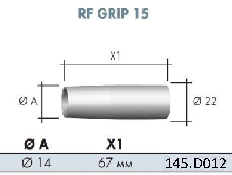 Газ. сопло, гальванопокр.D 18,0/25/72 мм для горелки