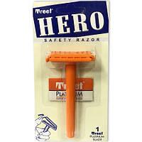Классический станок для бритья «Treet Hero» 01143
