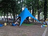 Шатер, палатка Звезда, 10 метровая, Цвет Голубой. Тент для отдыха, кейтеринга, банкетов., фото 1